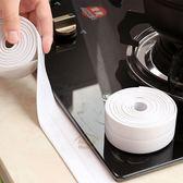 廚衛防水防霉膠帶牆角膠帶  防油防汙耐髒牆角貼【AG420】《約翰家庭百貨