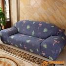 彈力皮沙發套罩四季通用布藝沙發墊套全包萬能北歐簡約超級品牌【桃子居家】