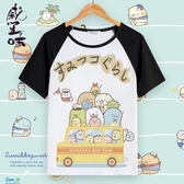 角落生物 角落生物T恤二次元動漫周邊短袖可愛萌貓咪白熊企鵝炸豬排衣服夏 【童趣屋】