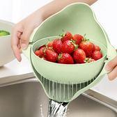 雙層洗菜盆塑料瀝水籃漏盆洗菜籃子菜藍淘菜盆米家用廚房洗水果盤【紅人衣櫥】