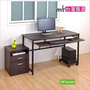 《DFhouse》艾力克多功能電腦桌+主機架+檔案櫃(全配)-2色胡桃色