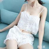 性感情趣騷內衣三點式小胸可愛透明睡衣挑逗公主制服內褲激情套裝 BP720【 雅居屋 】