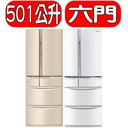 Panasonic國際牌【NR-F504VT-N1/NR-F504VT-W1】501公升六門變頻電冰箱日本