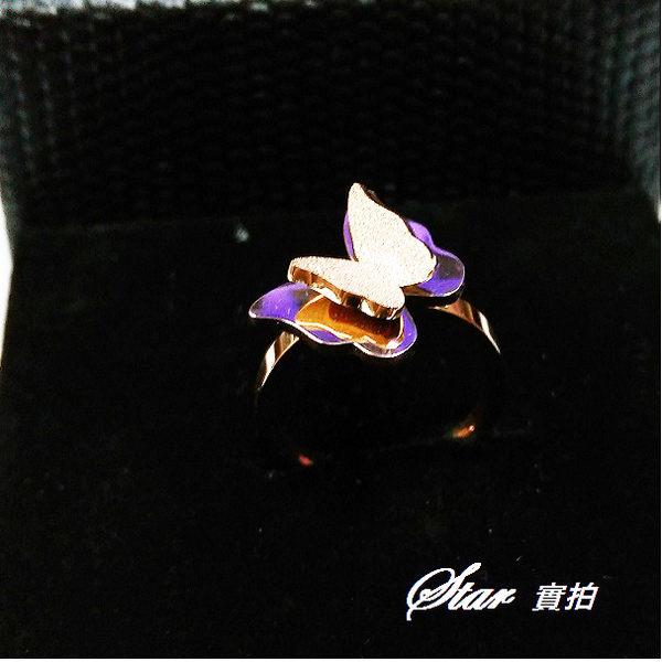 star 鈦鋼系列-玫瑰金雙層蝴蝶鈦鋼戒子-生日情人節禮物-A14