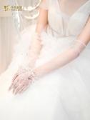 新娘手套婚紗手紗長款白色結婚禮服手袖蕾絲韓式婚禮配飾品云淺