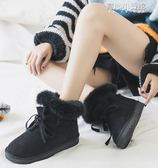 雪靴 雪地靴女短筒韓版百搭學生棉靴加厚保暖棉鞋防滑短靴 育心小賣鋪