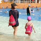 游泳包沙灘旅游裝備大容量男女抽繩雙肩背包收納束口袋子 小宅女