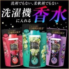 2018最新商品~日本 P&G 寶僑 衣物芳香顆粒 香香豆 補充包 455ml