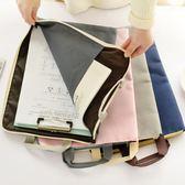 韓國簡約帆布文件袋 學生手提拉鍊袋 A4資