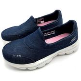 《7+1童鞋》大人款 SKECHERS15739NVW 輕量舒適 懶人休閒 運動鞋 C906 藍色