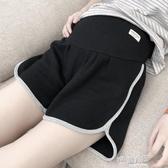 孕婦運動短褲女夏季薄款時尚寬鬆外穿夏打底褲可調節夏天休閒褲子