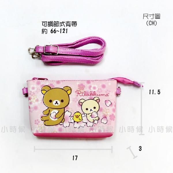 拉拉熊 包包 手機包 觸控包 側背包 長夾 肩背包 斜背包 懶懶熊 正版授權 小時候創意屋