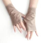 21年秋冬新款自發熱雙面加絨德絨保暖男女款半指露指無指手套駝色 果果輕時尚