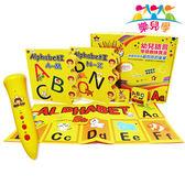 《限時特賣》樂兒學 Little Star魔力點點錄音筆+英文字母ABC有聲書(BTLS98770041)