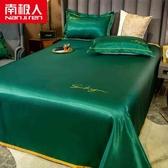 南極人夏季冰絲涼席三件套可折疊可水洗1.8床1.5米可機洗床單軟席