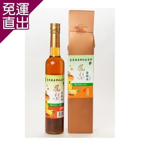 鹿野地區農會 鳳梨發酵液(酵素)(任選) 400ml/瓶【免運直出】
