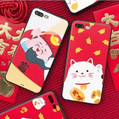 手機殼 新年 開運 財神爺 招財貓 紅包 可愛 蠶絲紋 保護套蘋果 iphone 6s 7 plus