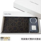 【CK】Calvin Klein 簡式雙鈔夾 CK壓紋+CK鑰匙圈套組/咖色