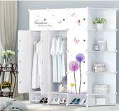 樹脂衣櫃現代經濟型組合收納櫃 jy生日禮物 情人節【全館免運八折鉅惠】