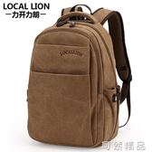 韓版帆布男包大學生書包後背包男士背包旅行包高中時尚潮流運動包