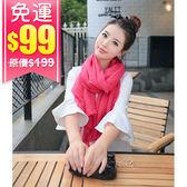 (99免運) 純色棉麻圍巾