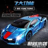 感應變形汽車金剛機器人玩具車充電動無線遙控車3-10兒童男孩禮物YYJ 夢想生活家