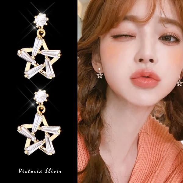 925純銀針  韓國優雅氣質  五角星星  耳環-維多利亞1810100