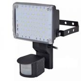 Garrison防盜器材 批發中心  車道.停車場管制系統  紅外線白光LED自動感應燈 LK-R5 感應器 偵測器