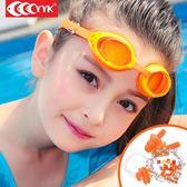 一件85折免運--兒童泳鏡女童男童防水防霧游泳眼鏡卡通星星游泳鏡潛水鏡游泳裝備