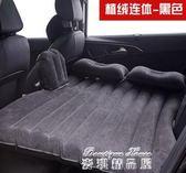 車載充氣床汽車用品後排旅行床轎車SUV成人睡墊後座氣墊床車震床YYP  麥琪精品屋