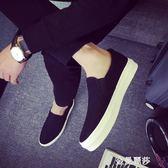潮流男布鞋休閒套腳韓版一腳蹬黑色厚底增高懶人鞋潮男帆布鞋 金曼麗莎