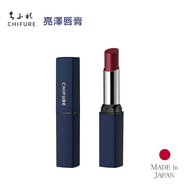 日本 CHIFURE 亮澤唇膏 2.5g 多色可選 藍管口紅 高顯色 霧面唇膏 【YES 美妝】NPRO