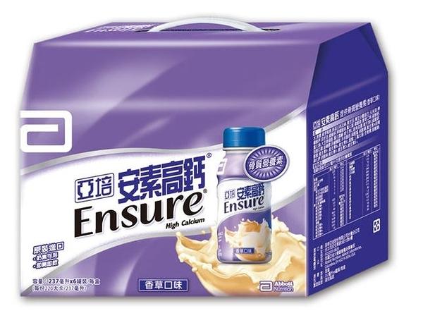 亞培 安素高鈣6入禮盒 (237ml/6瓶/禮盒)兩盒【杏一】
