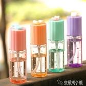 噴霧瓶小號酒精噴壺消毒專用化妝補水便攜分裝噴水空瓶子細霧噴瓶「安妮塔小鋪」