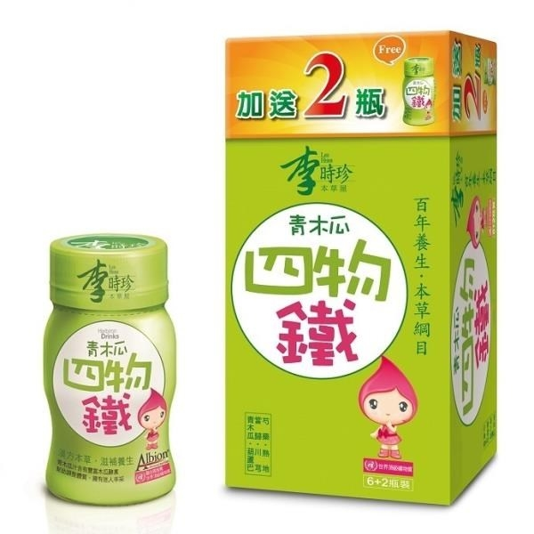 【南紡購物中心】李時珍-青木瓜四物鐵飲品(6+2入)