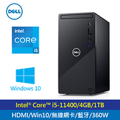 【DELL 戴爾】Inspiron 3891-R1608BTW 六核桌上型電腦