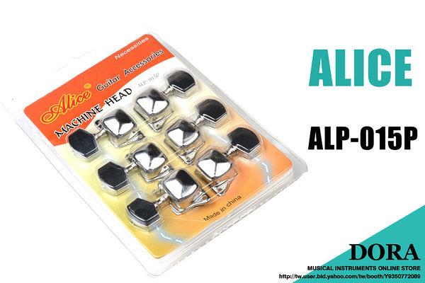 小叮噹的店- 吉他弦鈕 覆蓋式鍍鎳 (1套6入) Alice ALP-015P 吉他旋鈕