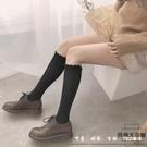 花邊長筒襪子女薄款小腿襪潮中筒襪【時尚大衣櫥】