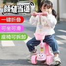 滑板車兒童可坐可滑1-2-3-6-12歲寶寶男女孩玩具車三輪小孩YYS 【快速出貨】