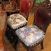 坐墊歐式防滑餐椅墊四季薄款椅子墊餐桌椅墊夏季布藝座墊【全館免運】