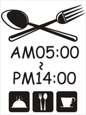 【ARDENNES】營業時間貼 / 開店時間 / 店面、公共場所 防水貼紙  PCT016美食園地-客訂
