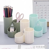 ins風創意辦公桌面個性多邊形筆筒軟裝飾品擺件房間床頭櫃小擺設  快意購物網