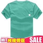 現貨速達 潮t 情侶裝 純棉短T MIT台灣製 左胸小星【YC105】情侶t 可單買 班服 團體服