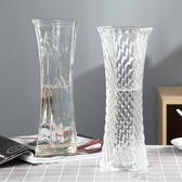 大號玻璃花瓶透明水培百合富貴竹花瓶客廳家用水養鮮花插花瓶擺件 道禾生活館