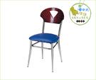 {{ 海中天時尚傢俱 }} C10  摩登時尚 餐椅系列 507-57  華貴餐椅/電鍍腳