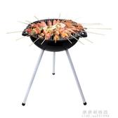 燒烤架戶外野外木炭燒烤爐家用無煙碳燒烤爐架子全套燒烤用具圓形 果果輕時尚NMS