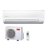 (含標準安裝)台灣三洋SANLUX變頻冷暖分離式冷氣5坪SAE-36VH7/SAC-36VH7精品型