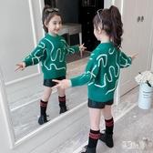 女童毛衣 2019秋冬裝新款中大童上百搭套頭韓版針織打底衫衣 YN2349『易購3c館』