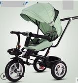 兒童三輪車童車