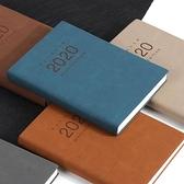日計劃日歷計劃本2020年日程本365天每筆記本【聚寶屋】
